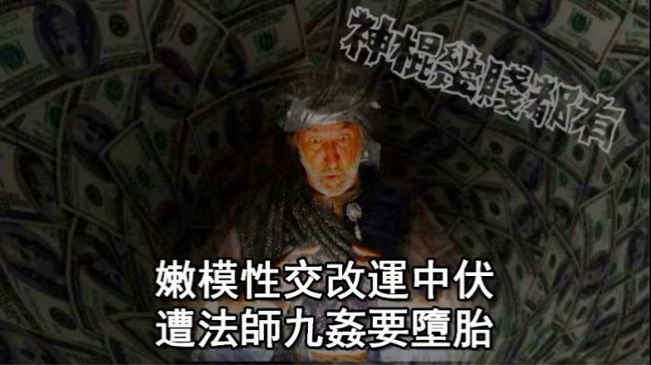 嫩模性交改運中伏.mp4_000002600